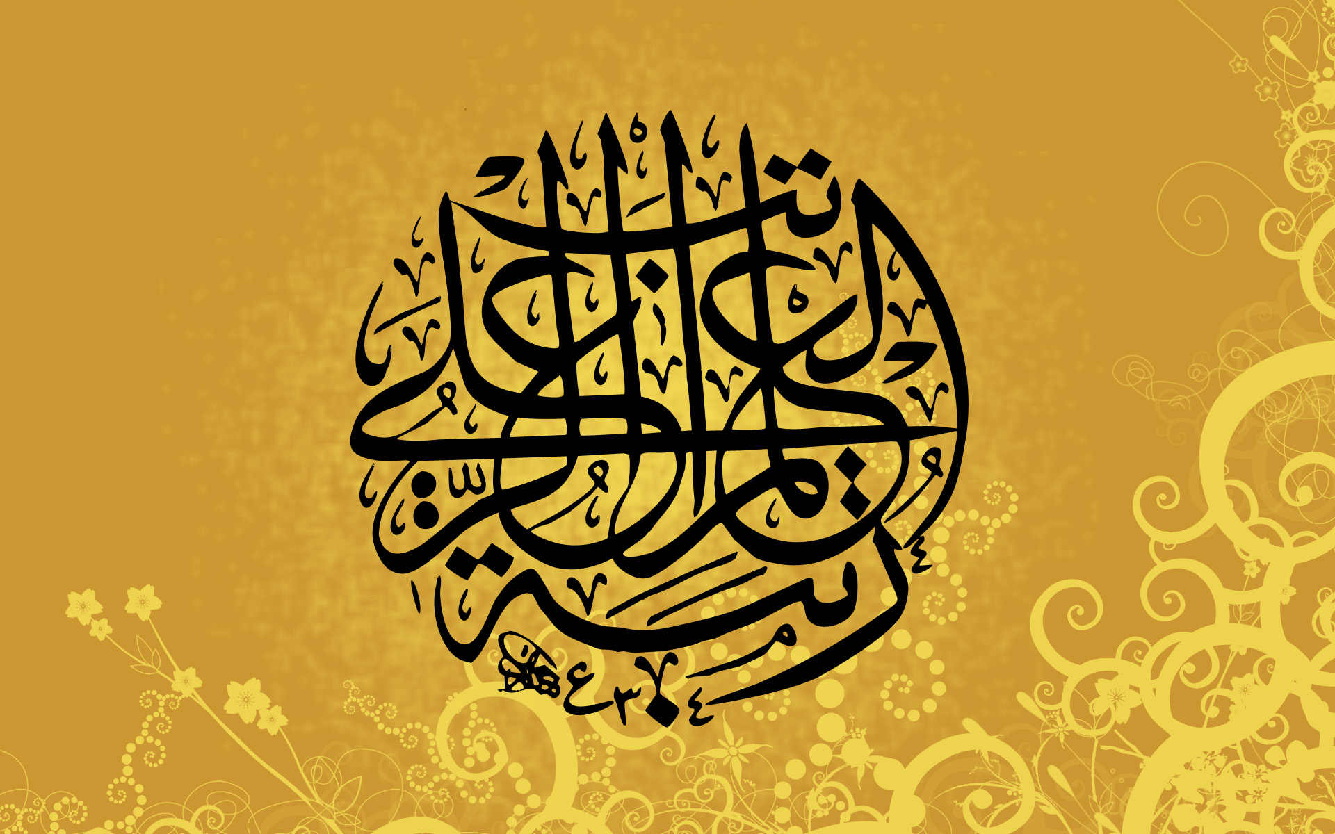 Quran Images High Resolution islamic-wallpap...