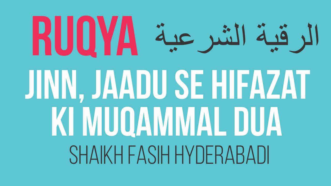 Ar-Ruqyah-Tus-Shariyah-Jinn-Jaadu-Se-Ilaaj-Ki-Muqammal-Dua